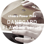 cheero Power Plus DANBOARD FLAVOR series