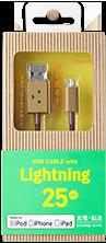 Lightning 25cm