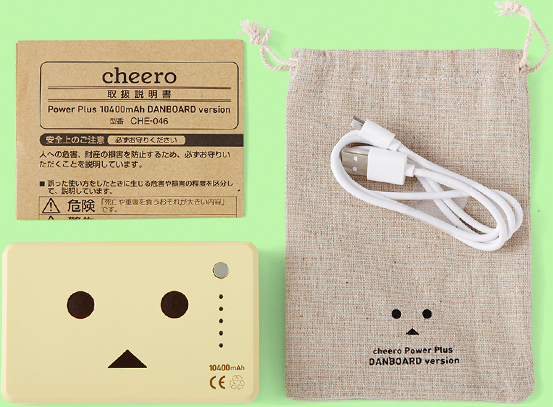 Power Plus DANBOARD Package contains