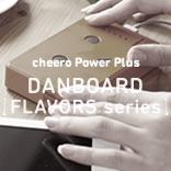 cheero Power Plus DANBOARD FLAVOR series
