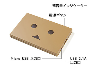 danboard plate 4200mAh image04