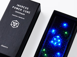 INGRESS POWER CUBE image04