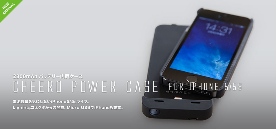 cheero Power Case for iPhone5/5s 2300mAh