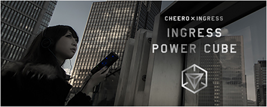 cheero ingress power cube 12000mAh スペシャルページ